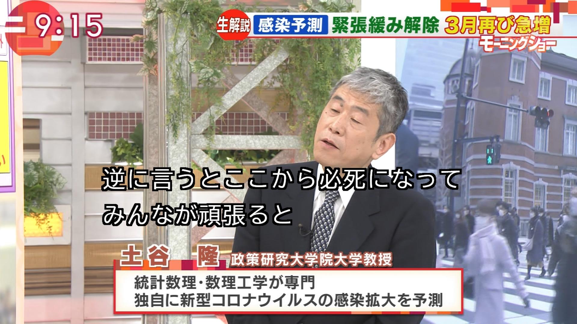 放送 禁止 用語 英語 放送禁止用語 - 日本語 - 英語 翻訳と例