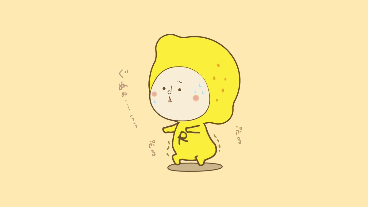歌 チ レモ レモン ナルド