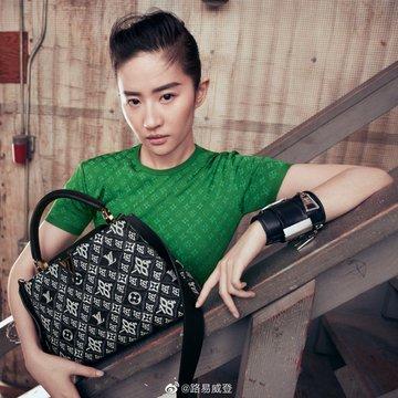 Louis Vuitton Es3h3iSUwAEe6RX?format=jpg&name=360x360