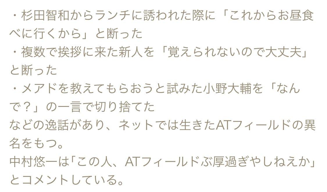このように生きたATフィールドと呼ばれる石田彰さんがQでのシンジくんの扱いが酷すぎてショックを受けていた緒方恵美さんのためにコーヒーを入れてきたり肩を揉んだりして色々気を使い始めたエピソードが好き #エヴァQ
