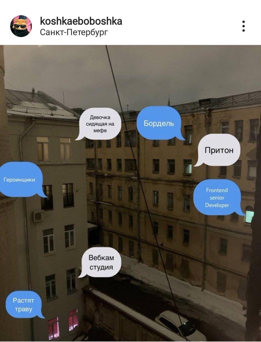 Работа по вемкам в прохладный российская девушка модель управления персоналом курсовая работа