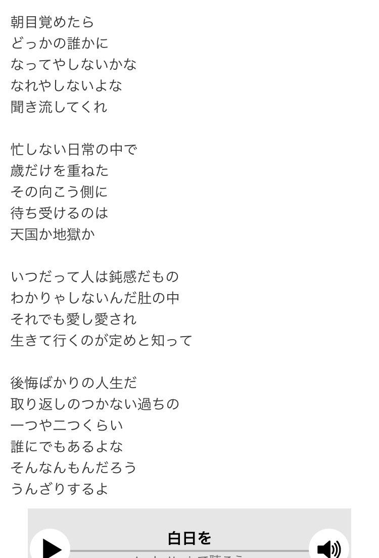 歌詞 キングヌー ユーモア