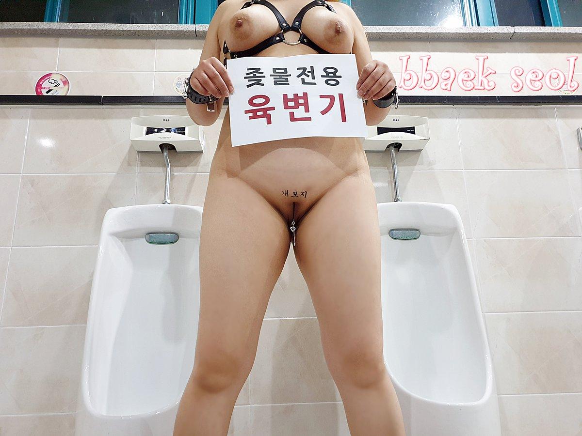 야노 보지 Tumbex 133834113375 | Free Hot Nude Porn Pic Gallery