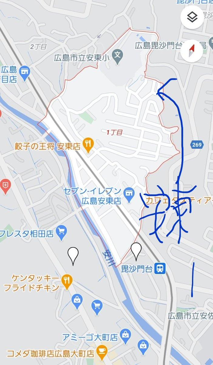 の 天気 広島 今日