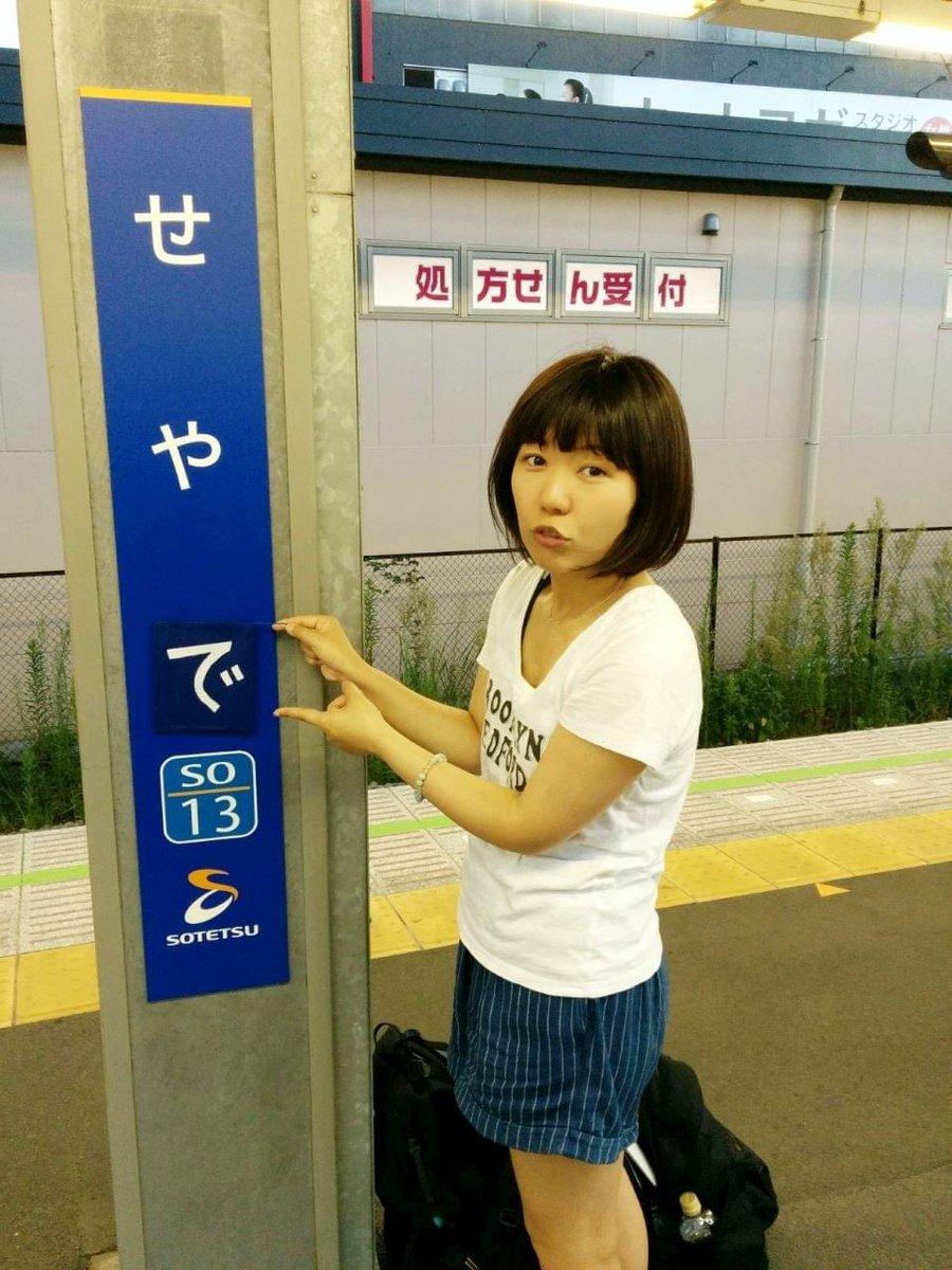 線 高生 相鉄 女子 相鉄線瀬谷駅で自殺した女子高生の特定情報や画像が流出し始めた