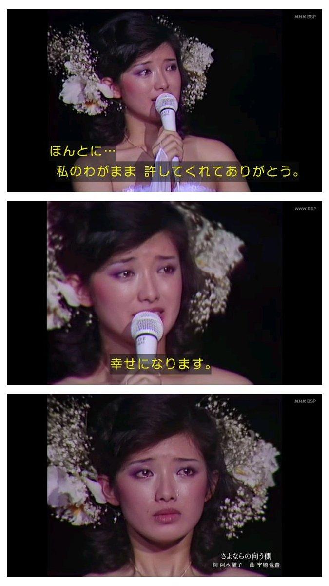 コンサート 山口 百恵 ラスト