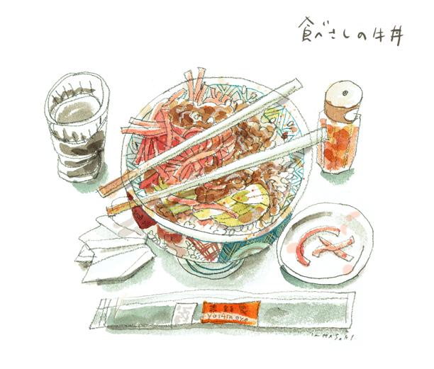 yamasakkiの画像