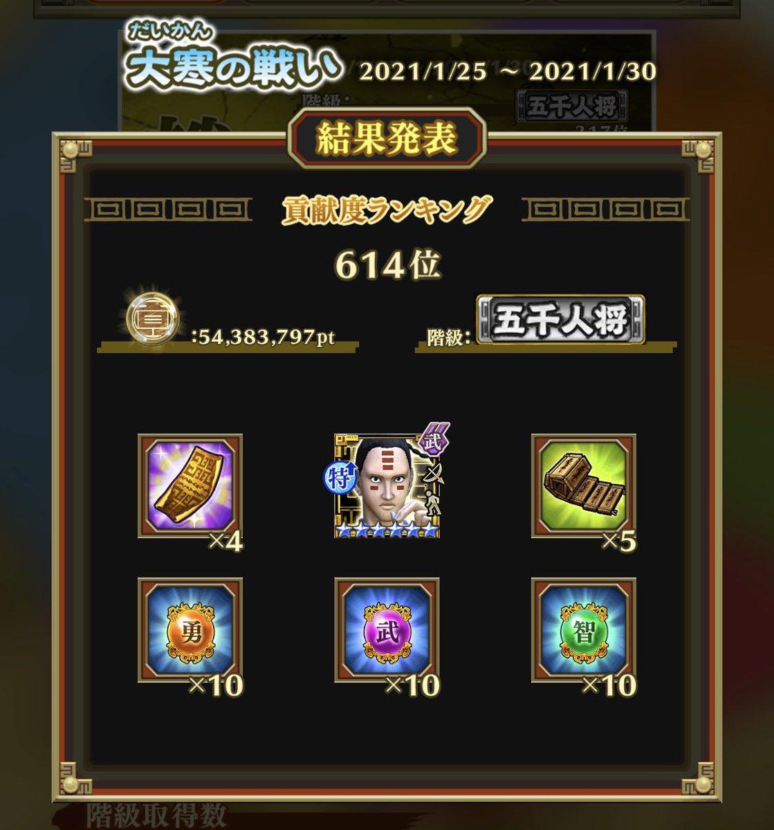 ランキング ナナフラ 副官 ナナフラ(セブンフラッグス)の最強パーティー・部隊編成の最新版!