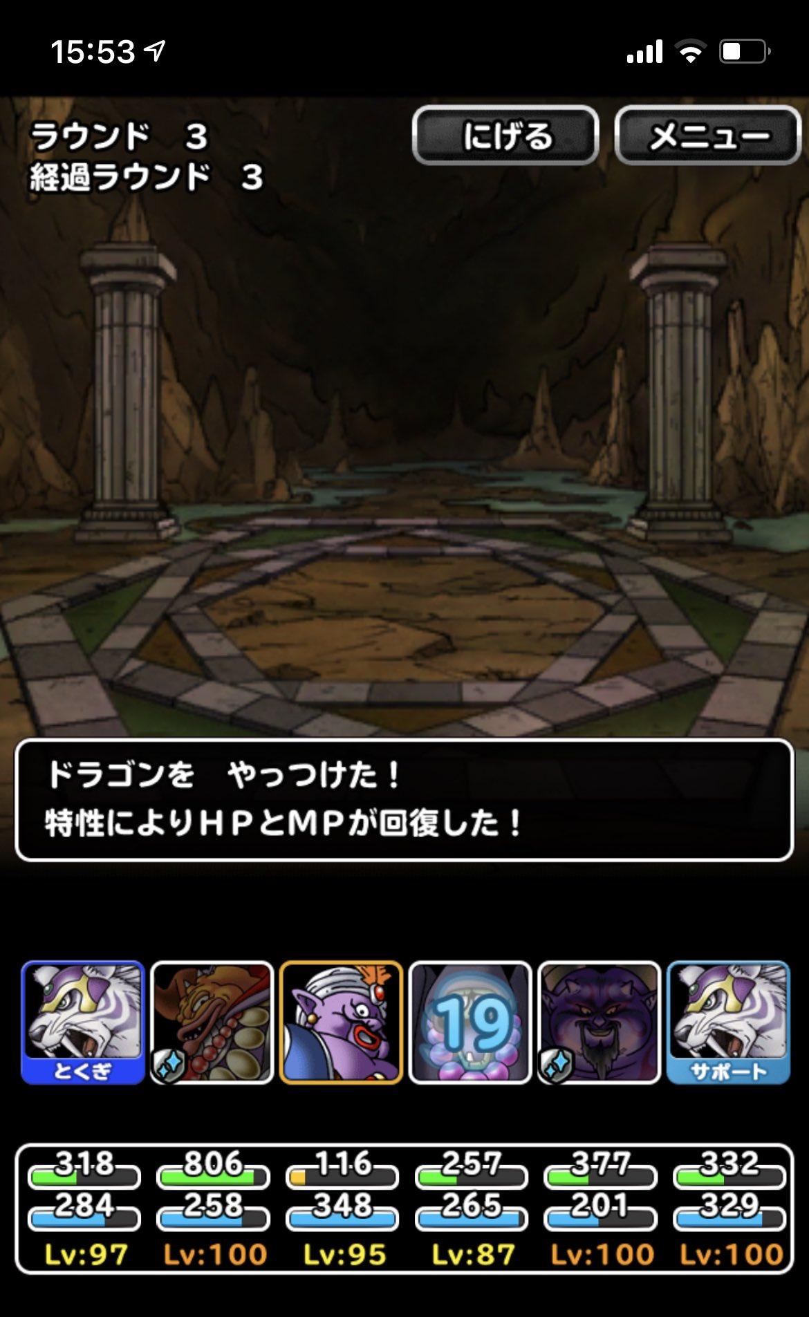 級 の ローラ 地獄 姫 道