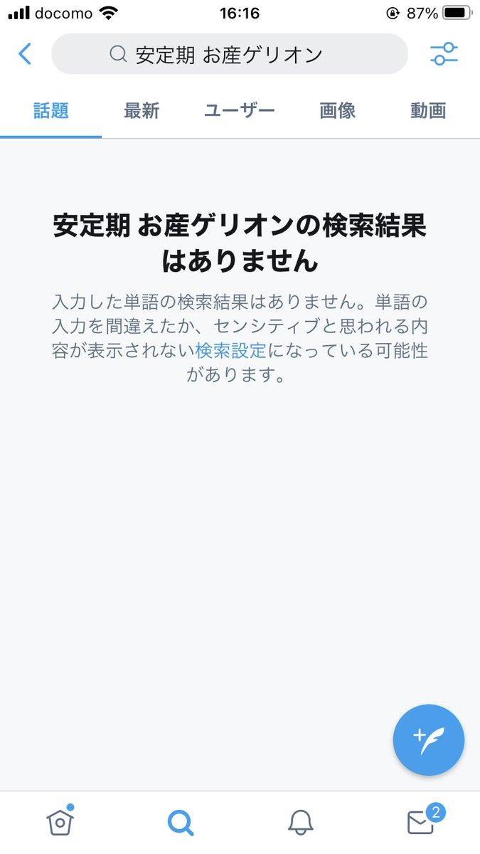 ちくわのアンチ (@anti_chikuwa) | Twitter