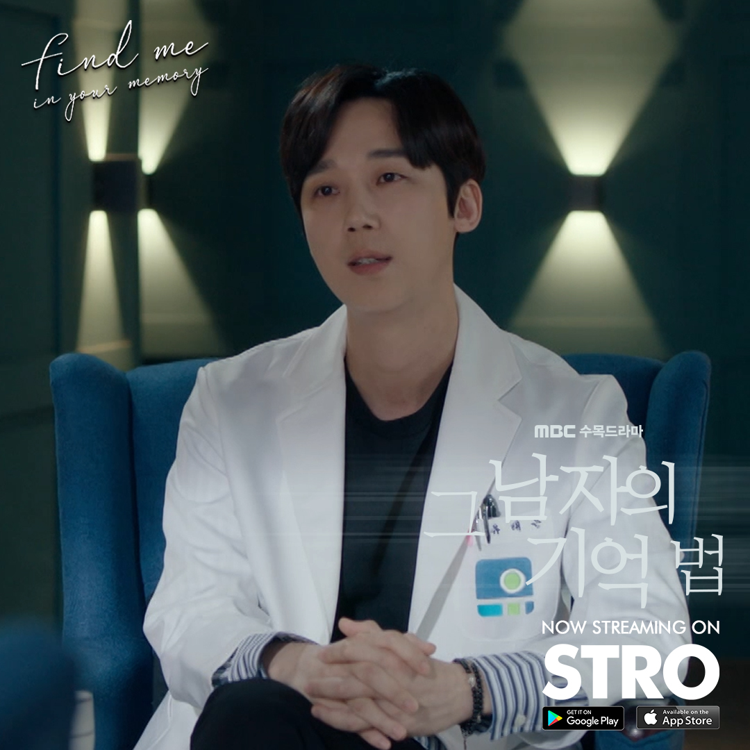 Lee Jung Hoon kembali menerima surat ancaman dan suratnya kali ini mengingkatkannya pada kasus kekasihnya dulu yang meninggal, Jung Seo Yeon! Now streaming Find Me In Your Memory, episode 11 dan 12 di STRO  Download aplikasi STRO dan berlangganan cuma 10rb!  #dramakorea