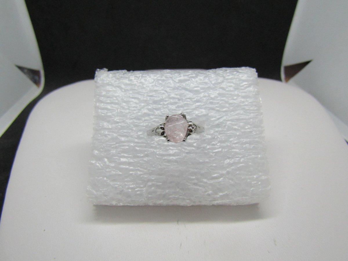 Pink Quartz Silver Ring - Size 8.25    #ring #quartz #pink #crystal #silver #band #charm #wedding #jw #handmade #handmadejewelry #HandmadeLove #depop #paypal #SmallBusiness #party #cute #fashion