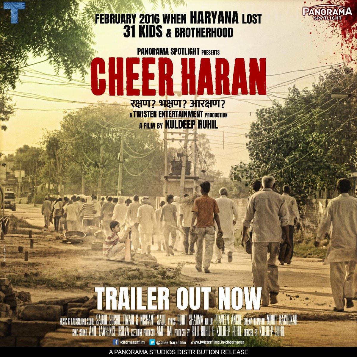 Here's a glimpse of the reality of #JatReservationAndolan. The trailer of #CheerHaran out now.  Watch the trailer now:   @KuldeepSRuhil #RituRuhil @KumarMangat @AbhishekPathakk @murli_sonu @rajat_goswami15 @shahdarshanm @Panorama_SL #CheerHaran