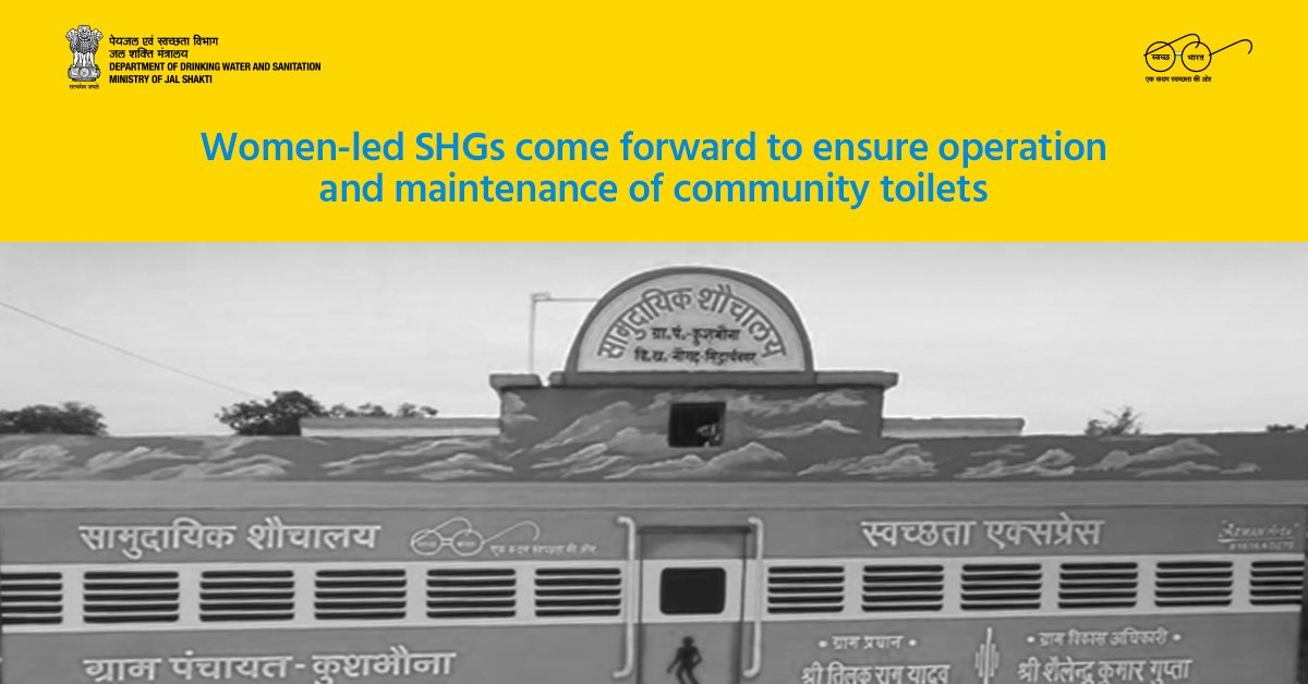 swachhbharat: Around 353 women-led SHGs are in charge of the operation and maintenance of #communitysanitarycomplexes in Siddharthnagar district, #UttarPradesh. Read this article to know how they are effectively ensuring #Swachhata in the area. #SwachhBh…