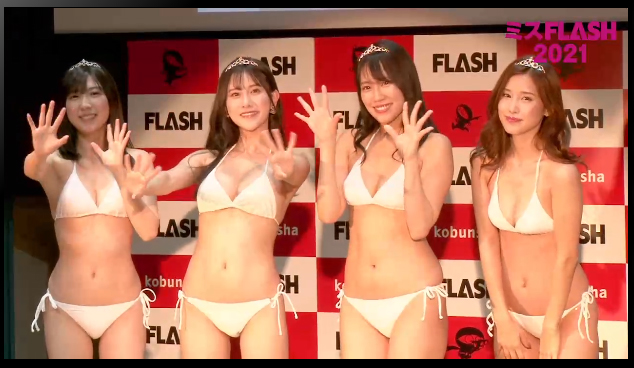 ミスFLASH2021グランプリ・益田アンナ、霧島聖子、名取くるみ 審査員特別賞・高槻実穂