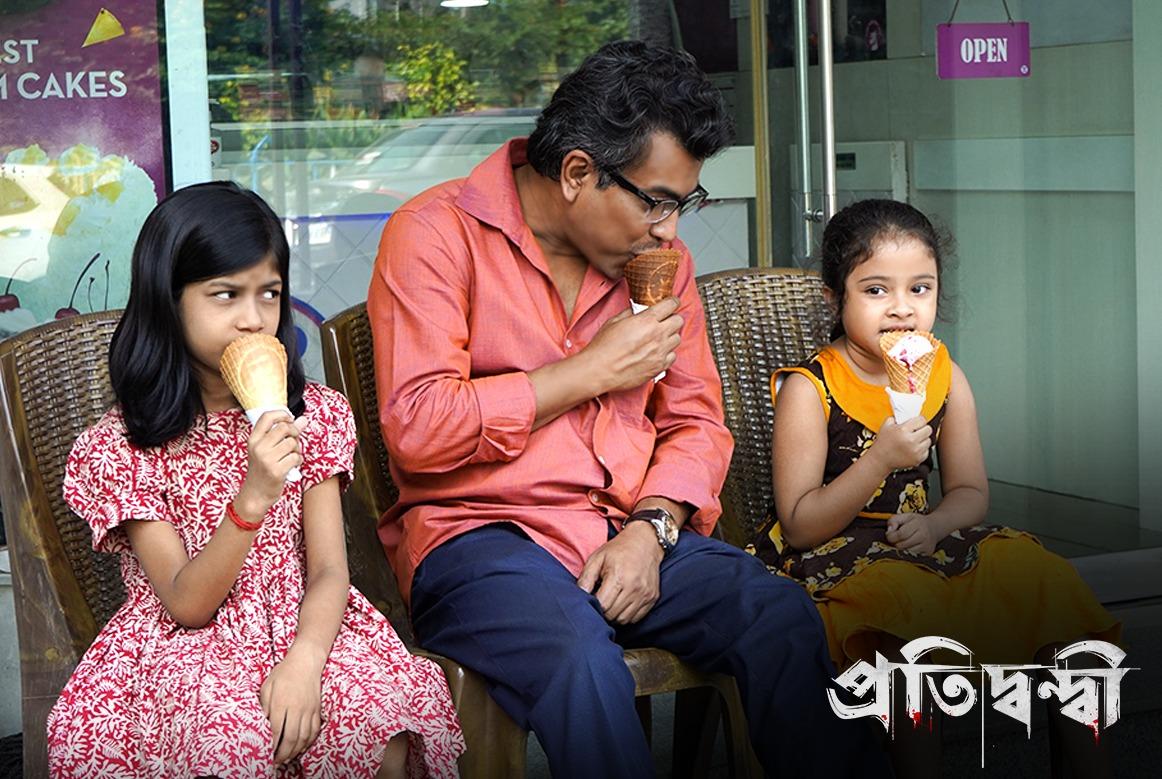 Our #SukumarSen spending time with the youngest cast members on the sets of #Pratidwandi  Book your seats!   #RunningSuccessfully #CinemasAreBack  @a_pratyush @neosurya100 #SaswataChatterjee  @ActorRudranil @iamsaaurav @sayani06
