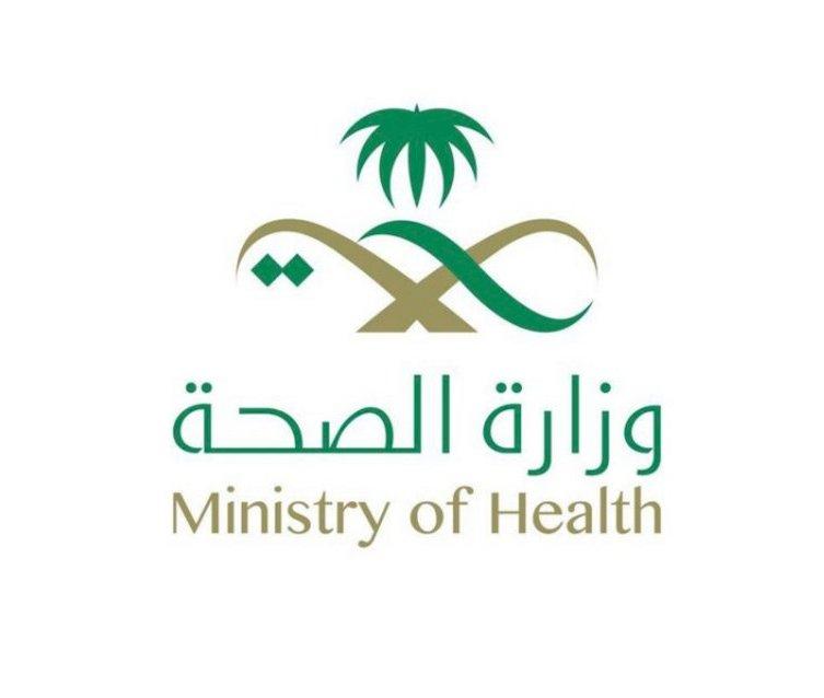 #عاجل ..  #الصحة:   - لا إصابات جديدة في منطقتي #الباحة و #الجوف.  -  استمرار تراجع الحالات الحرجة لليوم الثالث.
