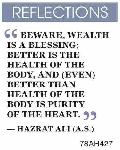 #Reflection of the day, #DAWN, 19-Dec-2020 #QuoteOftheDay #HazratAli #TheREALIslam #KaamKiBaat #GoldenWords #Quote #Quotation
