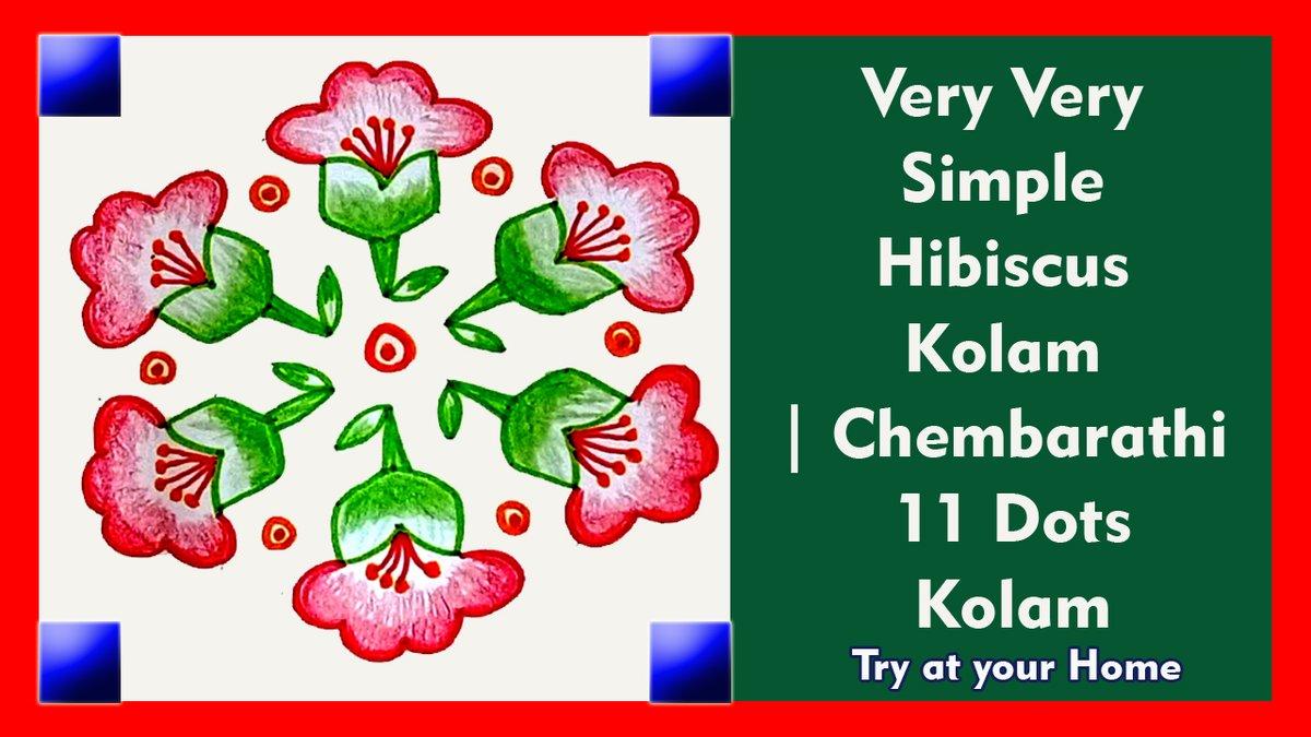 very very simple hibiscus kolam  #Pongal2021 #Pongal  #PongalCelebration  #PongalFestival  #rangoli #rangoliart #YouTube #YouTubers #draw  #drawings #kolam  #Rangoli  #RangoliChandel #artistsontwitter #bigbosstamil4  #BiggBoss4Tamil #BigBossTamil