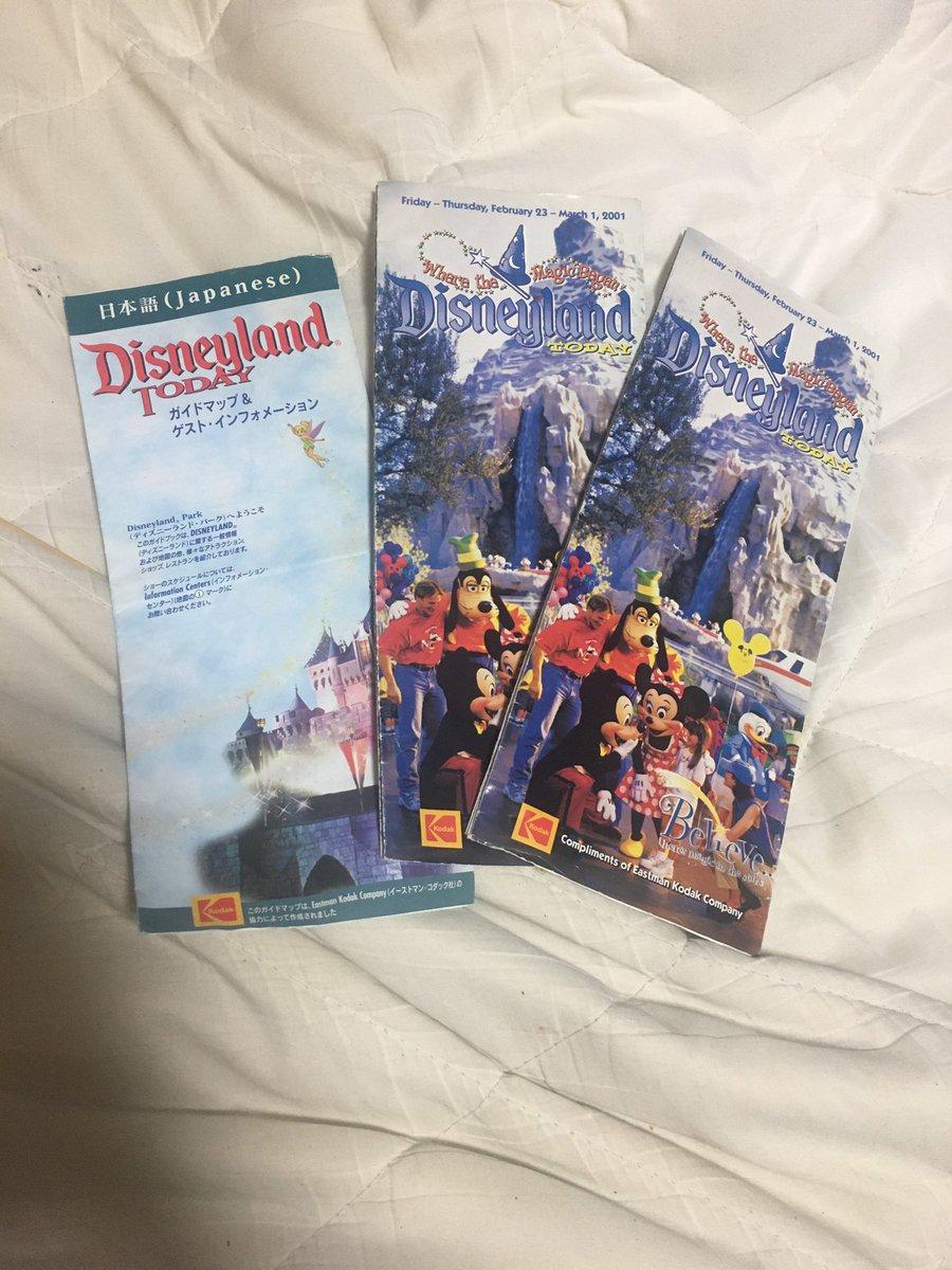 小3の頃に行ったアナハイムのディズニーランドの発見したわ✨✨✨✨  #Disney  #ディズニー  #Disneyland   #ディズニーランド  #TokyoDisneyResort  #東京ディズニーリゾート  #AnaheimDisney  #アナハイムディズニー  #CaliforniaDisney  #カリフォルニアディズニー