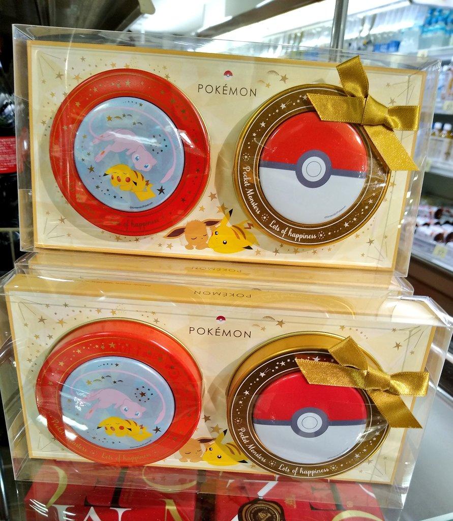Replying to @Danianb: Dulces de #Pokémon en el súper. Ya se están preparando para #SanValentín.