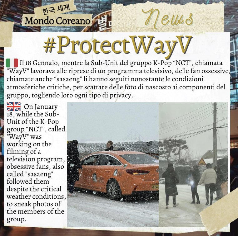 #ProtectWayV