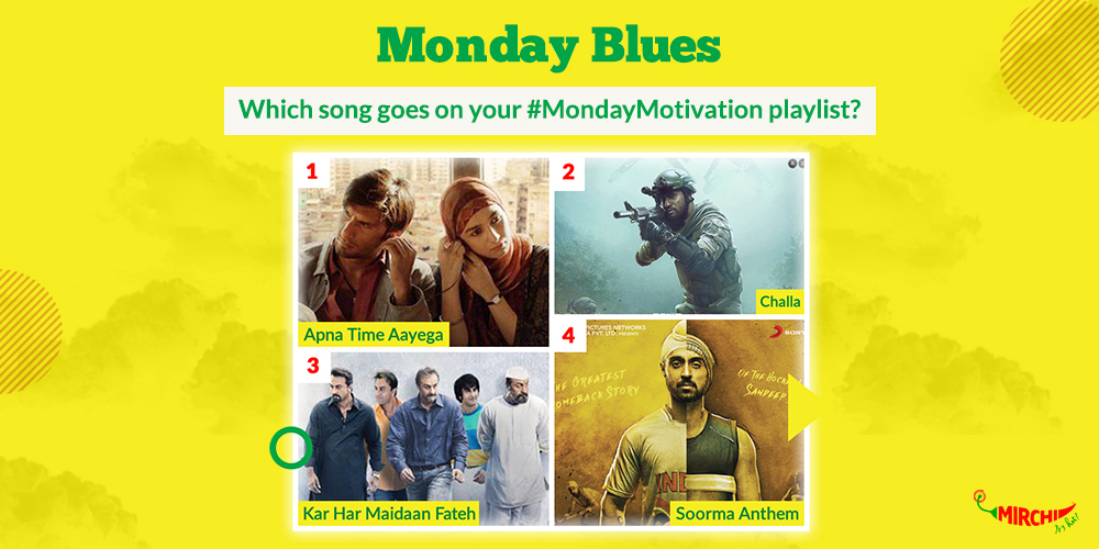 Which song pumps up your energy even on a Monday? Do let us know in comments 😍  #MondayBlues #Mirchi #Songs #Bollywood #BollywoodSongs #MotivationalSongs #MondayMotivation #Sanju #RanbirKapoor #KarHarMaidanFateh #Uri #VickyKaushal #YamiGautam #Challa #Soorma #SoormaAnthem
