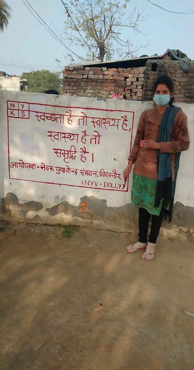 Awareness about swachhta through wall writing , plantation and cleanliness activitiy at public places has been conducted under Social service day ( National Youth Week) by NYV Dolly of District NYK BIJNOR #swamivivekanandjayanti  #Youthday @YASMinistry @KirenRijiju @Nyksindia