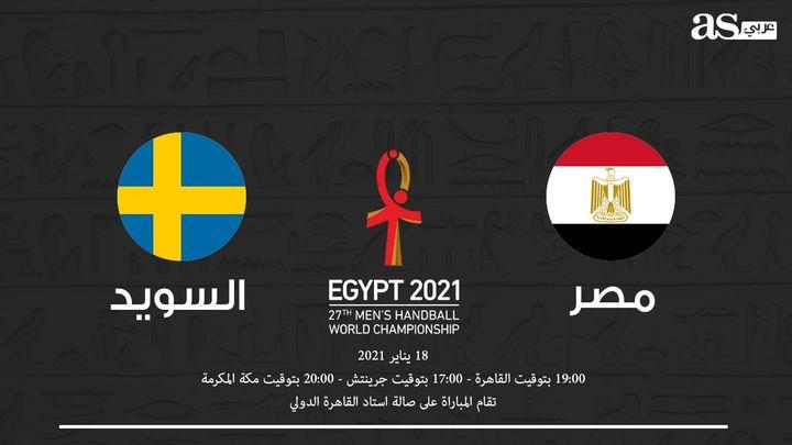 Today 🤾   World Handball World Cup Egypt 2021, Preliminary Round, Third Round, Groups League  🏆🤾  match  🤾  Egypte      ❌     Sweden  stadium   🥅   Cairo Stadium  channel  📺   Ontime sports 1  Match time  🕖   19:00  cairo  Karim Emam  🤾 https://t.co/yVC9EZmEww