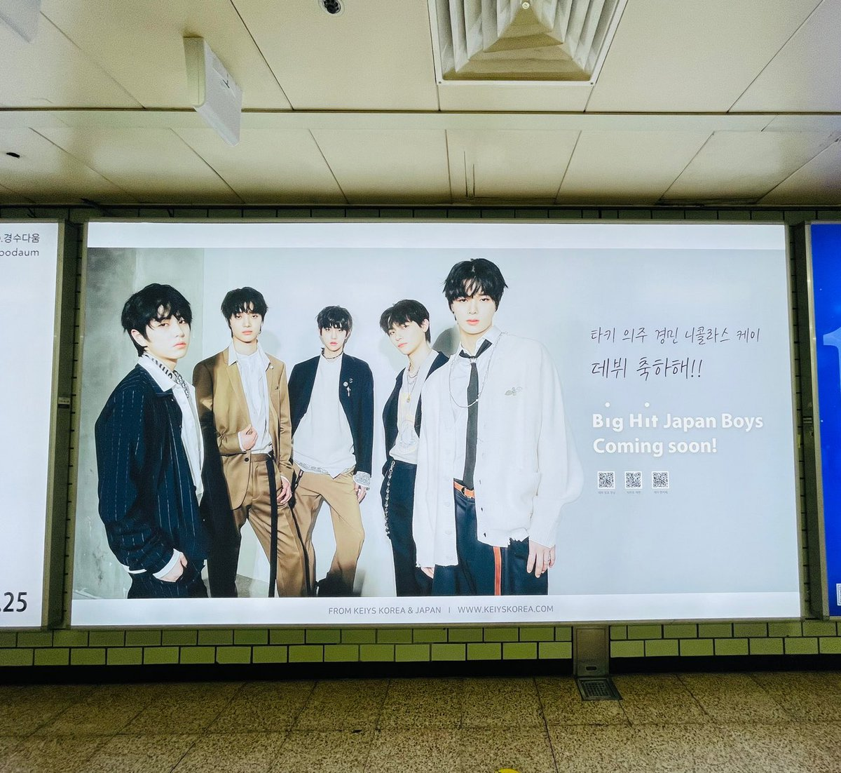 [INFO]   Big Hit Japan Boys ads spotted at Samseong Station! Thank you Keiys Korea & Japan 💚  cr: GGDP_twit #K #NICHOLAS #EJ  #KYUNGMIN #TAKI  #빅히트재팬 #BigHitJP_Boys