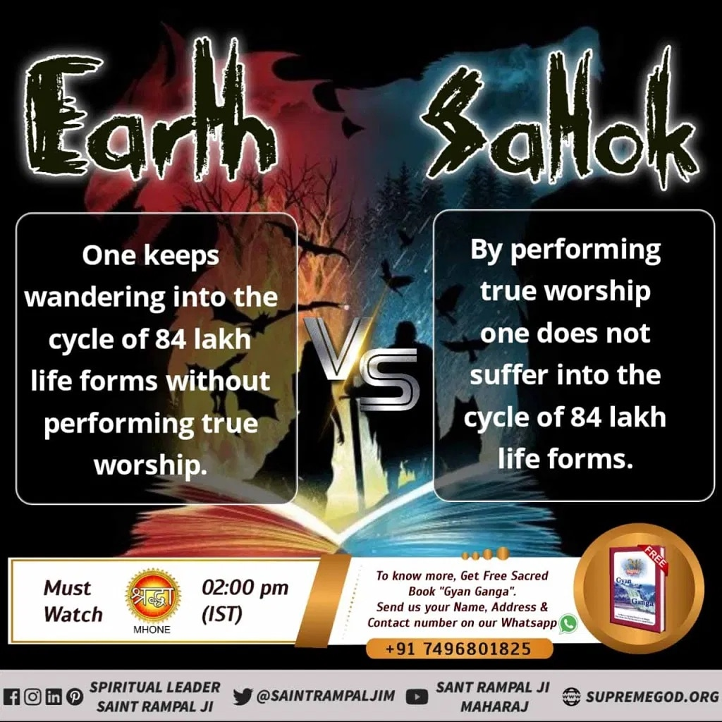 #GodMorningMonday  Satlok is the real destination of this soul. He never perishes. There is no absence of anything. All goods are stocked there. There is no old age or death in Satlok. Men and women always live there. Satlok is immortal eternal place. @SaintRampalJiM