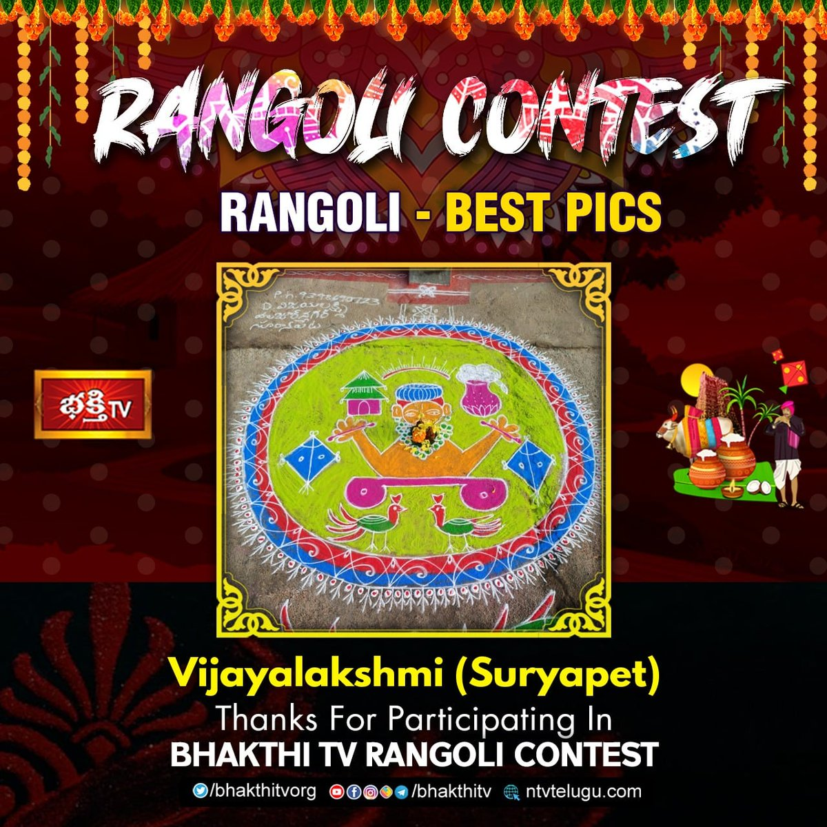 Here are the best pics of #BhakthiTV's #Sankranti Rangoli contest! Thank you all for participating in contest. Full Album >>  #Sankranthi #Pongal #Sankranti2021 #Rangoli