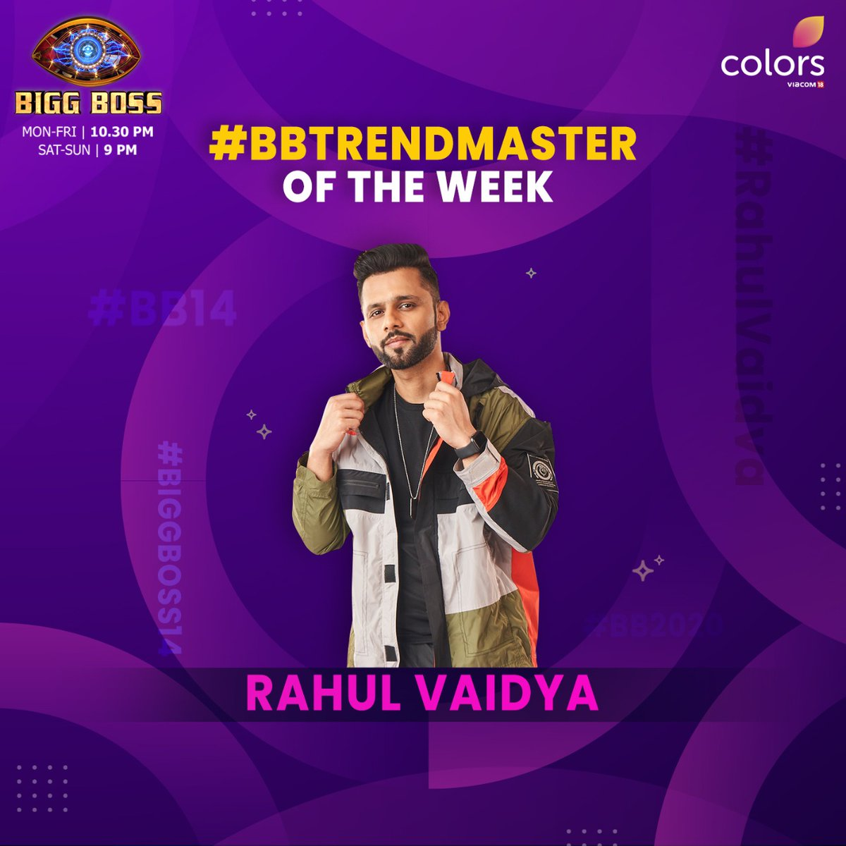 Congratulations to @rahulvaidya23 for being the #BBTrendMaster of this week! How do you feel #RKVians?  Watch #BiggBoss tonight at 10:30 PM. Catch it before TV on @VootSelect. @BeingSalmanKhan #BiggBoss2020 #BiggBoss14 #BB14 https://t.co/eYTNUMSwO2