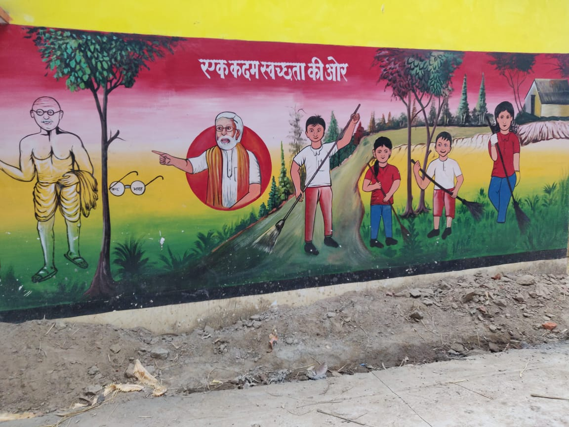 Sustaining the movement of the #SwachhBharatMission, #ODFPlus messages are being promoted using wall paintings in Basti district of #UttarPradesh. A glimpse.     @PMOIndia @narendramodi @gssjodhpur @UPSingh_Jal @ArunBaroka @sbmgup @mygovindia @OfficeOfGSS @MoRD_GOI @mopr_goi