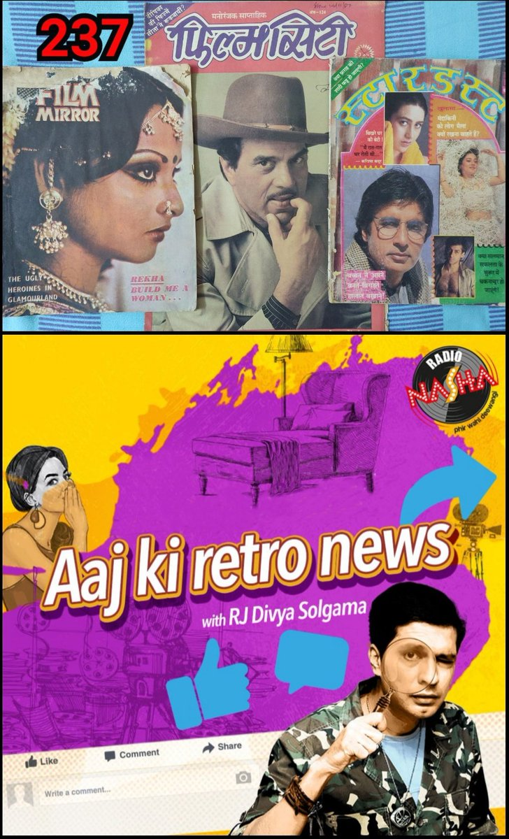 "Coming up #LIVE at ""6.15pm"" on #RadioNasha Facebook page  ""Aaj Ki RETRO News"" with RJ #DivyaSolgama  Ep 238  Link -   #AmitabhBachchan #Dharmendra #SalmanKhan #Rekha #KarishmaKapoor"