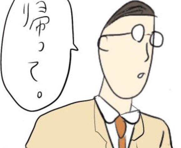 『小野寺ずるのド腐れ漫画帝国  in SPA!』👂第12夜更新👂今週は『想像力』『幼き日の記憶』『大晦日のファミレス』の3本のお漫画をお届け!信じてもらえないだろうが、いつも5回は見直して提出してる執拗な人間です頼む!読め!🔻#小野寺ずるのド腐れ漫画帝国