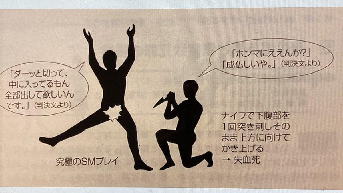 もっちー@みかん中毒さんの投稿画像