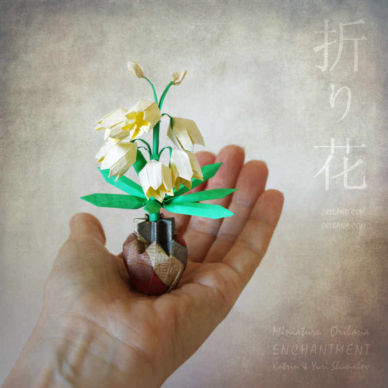 """Mini #Oribana ENCHANTMENT  10 cm (4"""") h Featured #origami #designs: Low Bowl-Shaped Vase @ ORIBANA DELIGHT    Yucca design is based on our Fritillaria from ORIBANA CHARM:   #paper #chiyogami  Happy folding! #ikebana #art #flowers"""