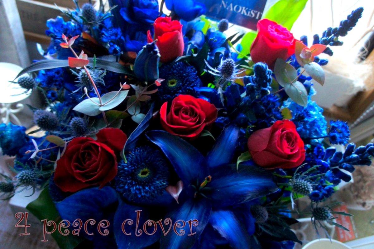 「愛慕」 HAPPY!を叶える!  ROCK系花屋のまっちーです。  ある視点からお花と向き合うと、 本質的な自分に繋がります。  この画像で、 あなたが心惹かれるお花はどれ? あなたの心の声はなんて言ってる?😌✨  What kind of flowers do you like? Listen to your heart .😌✨ #flowers  #4peaceclover