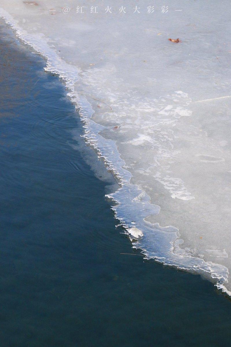 星河灿烂✨  #blue #ice #water #view #photooftheday #photography #blog #beijing #winter