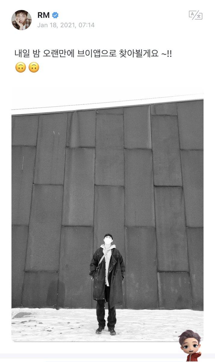 [📩📷] Weverse — Namjoon 🐨 (21.01.18)   🐨: Mañana en la noche después de mucho tiempo, me reuniré contigo por VLIVE — (@BTS_twt)  #BTS   #방탄소년단   #BTSARMY