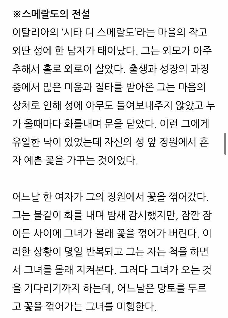 블로그 글 출처👉   #방탄소년단 #노래추천 #bts #BTS #전못진