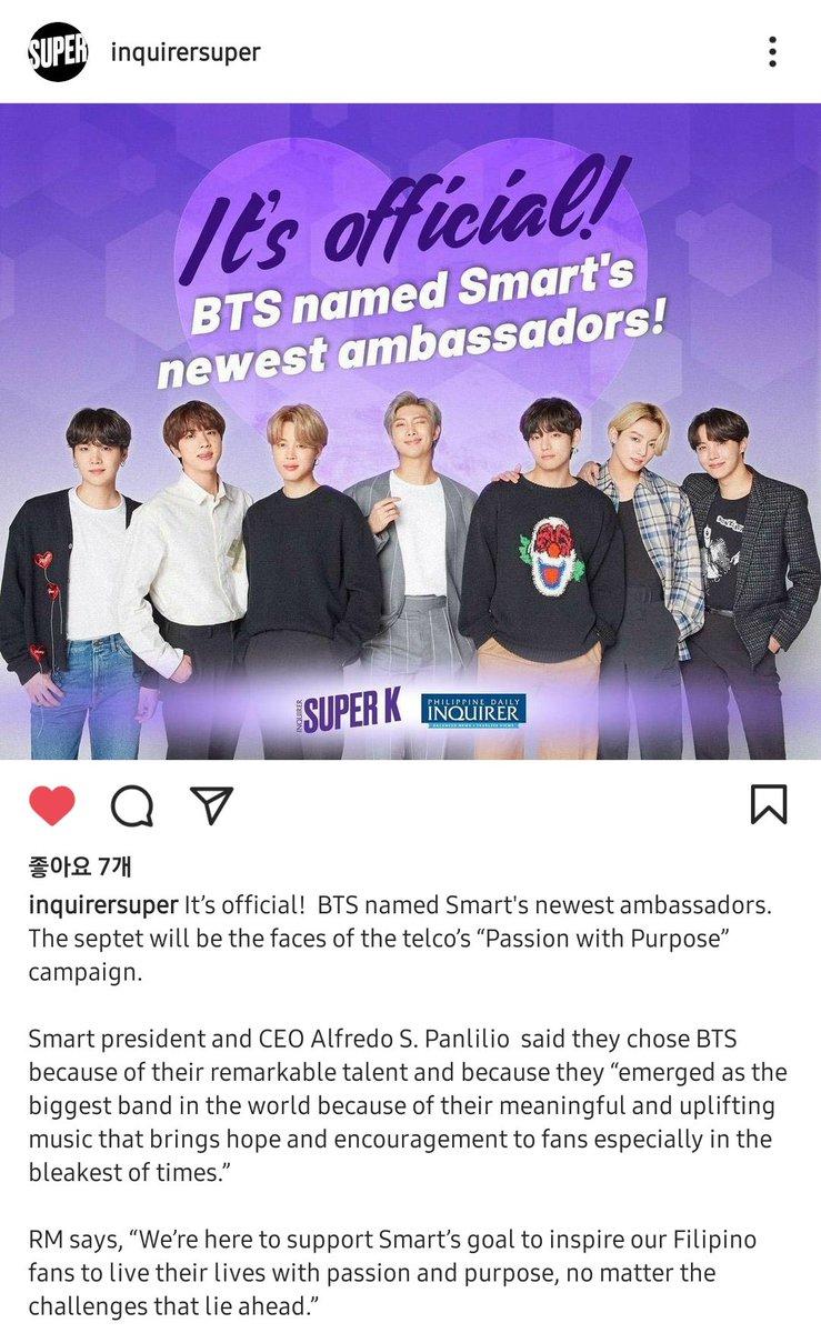 IG post of inquirersuper  📎   @BTS_twt #방탄소년단 #BTS