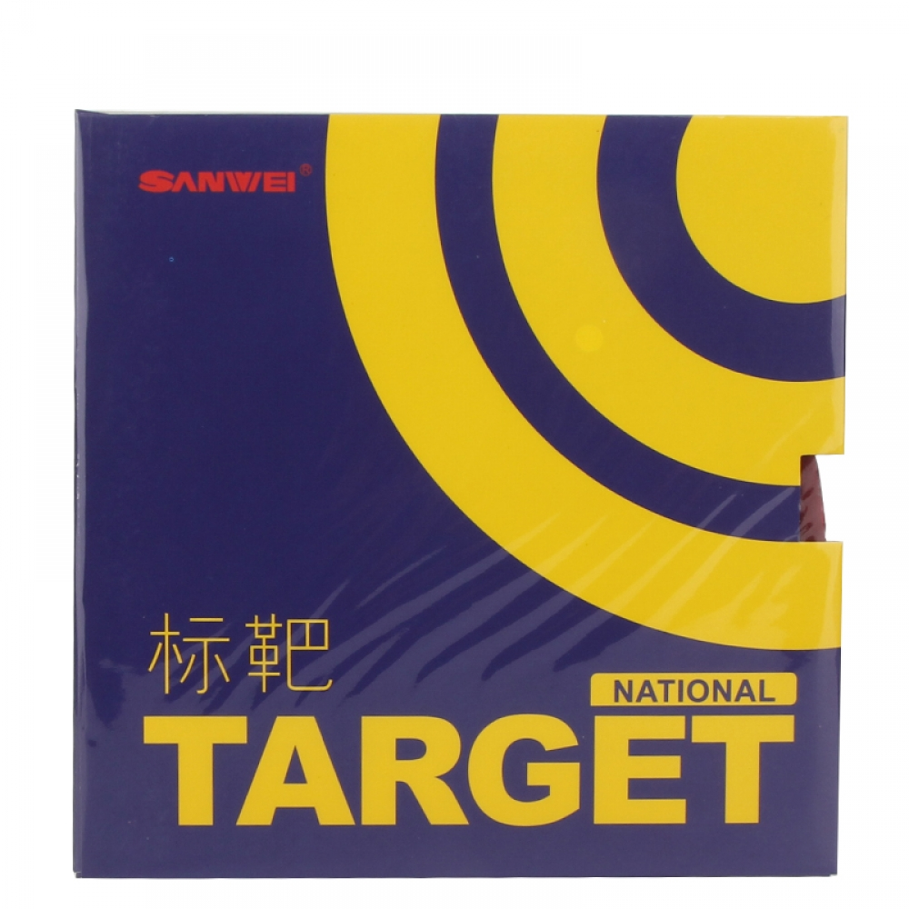 #summer #tabletennis Sanwei Target Pimples In Rubber with Blue Sponge