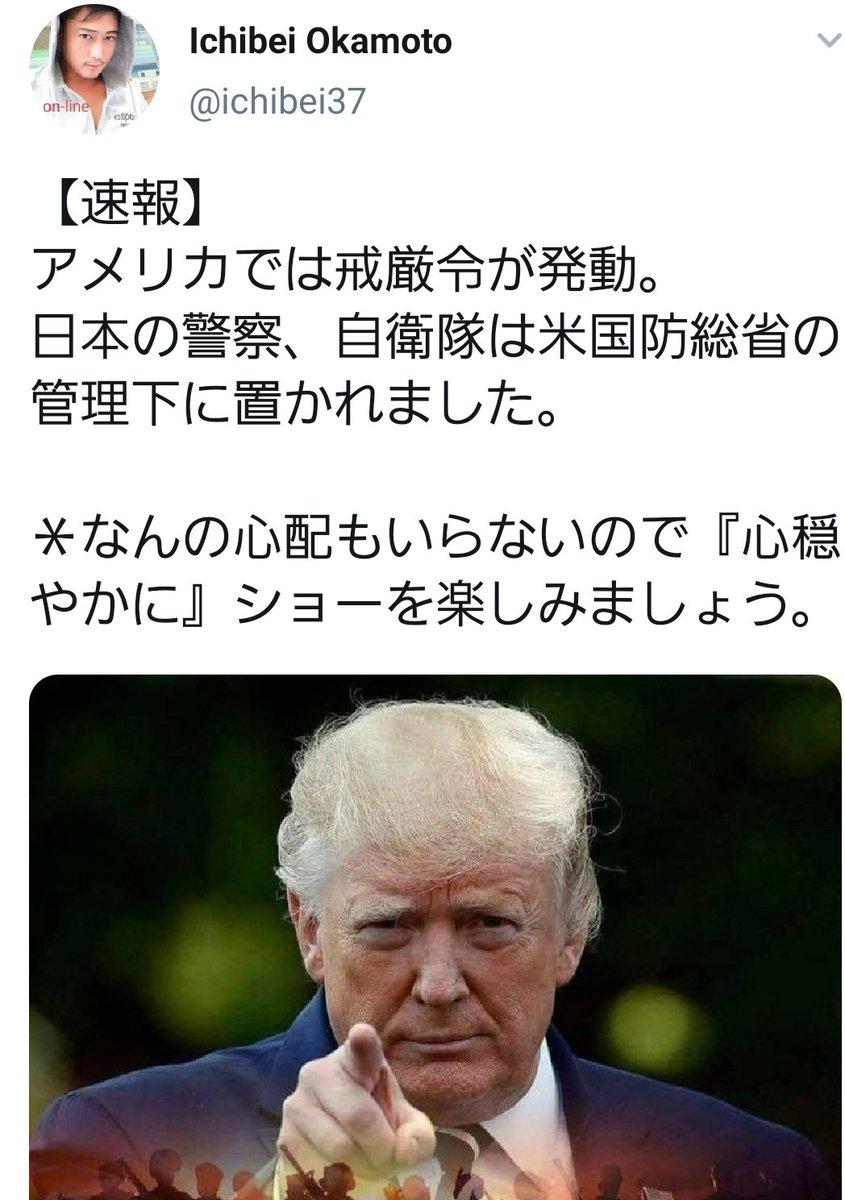 Twitter 香山 リカ
