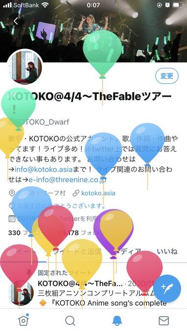 KOTOKO_Dwarfの画像