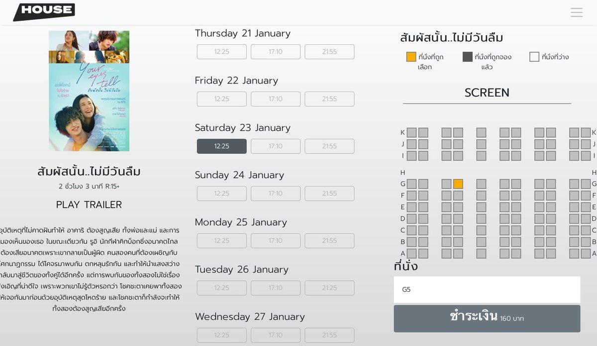 Cartela Orange Opțiunea de 10 € credit (cu roaming în SEE) - modez-console.ro