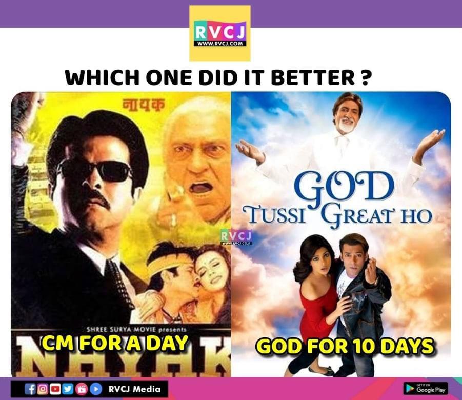 Which one? #nayak #anilkapoor #godtussigreatho #salmankhan #amitabhbachchan #bollywood #bollywoodmovies #rvcjmovies