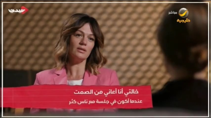 """استشارة """"الخالة حنان"""" حول مشكلة فتاة تعاني من الصمت عندما تكون في جلسة مع ناس كثر  #برنامج_سيدتي #روتانا_خليجية"""