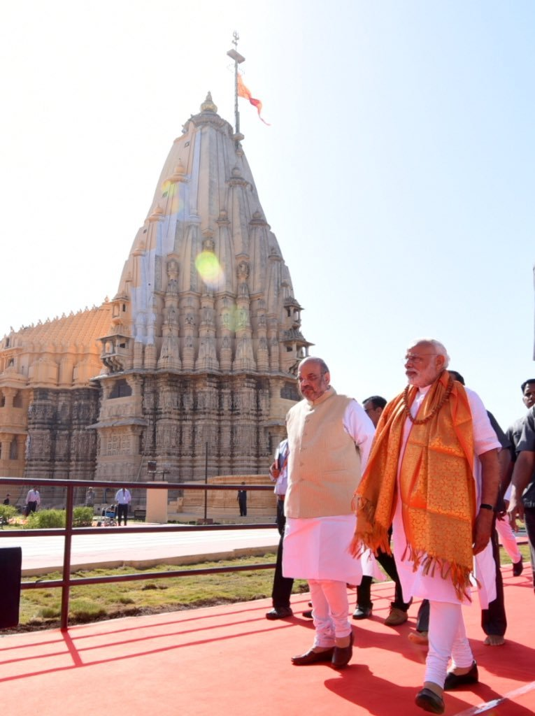 Prime Minister Narendra Modi becomes the president of Somnath Temple Trust, tweets Union Home Minister Amit Shah   (Photo credit - Twitter account of the home minister)